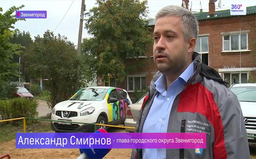 Александр Смирнов открыл новую детскую площадку