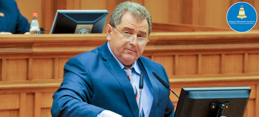 Круглый стол по вопросам капитального ремонта и ЖКХ прошел в Звенигороде
