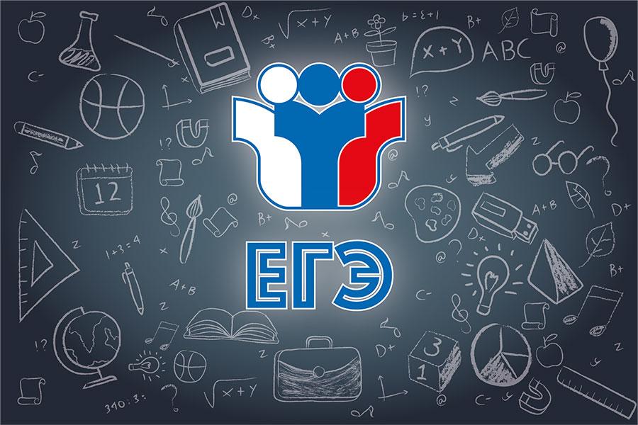 Приём заявлений на участие в ЕГЭ