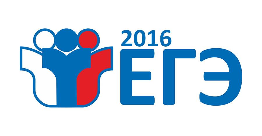 Запушен уникальный сервис подготовки к ЕГЭ и ГИА 2016