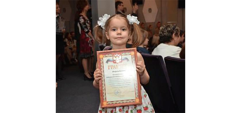Елизавета Рогозина заняла 2 место в конкурсе