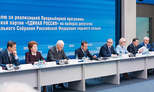 «Единая Россия» увеличила финансирование АПК в 2017 году