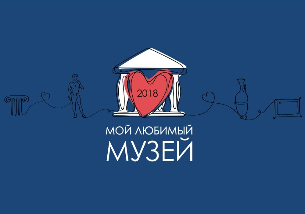 Поддержим Звенигородский музей!