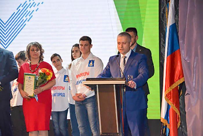 Итоги развития Звенигорода в 2017 году