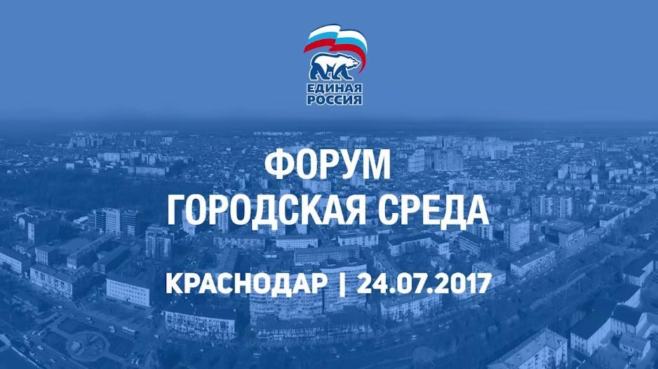 Стратегия развития городов России