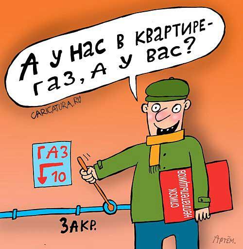 На заседании Правительства МО обсудили долги за газ