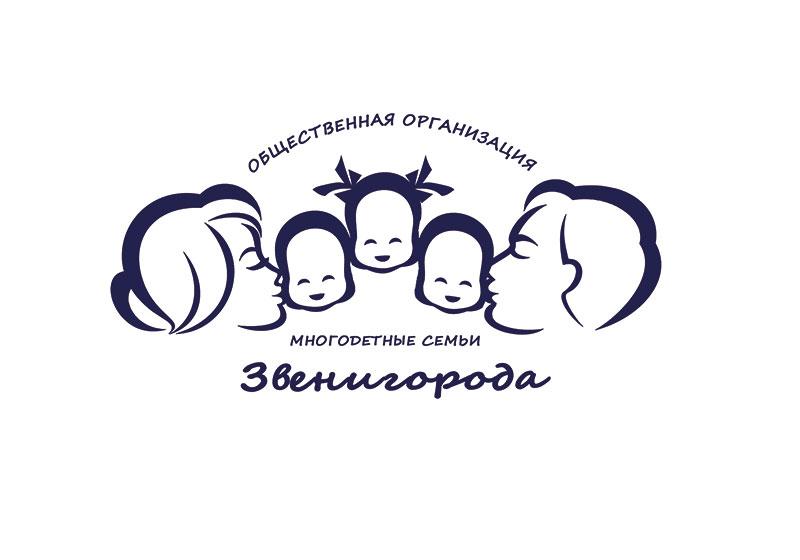 Многодетные семьи Звенигорода
