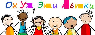 Агентство детских праздников