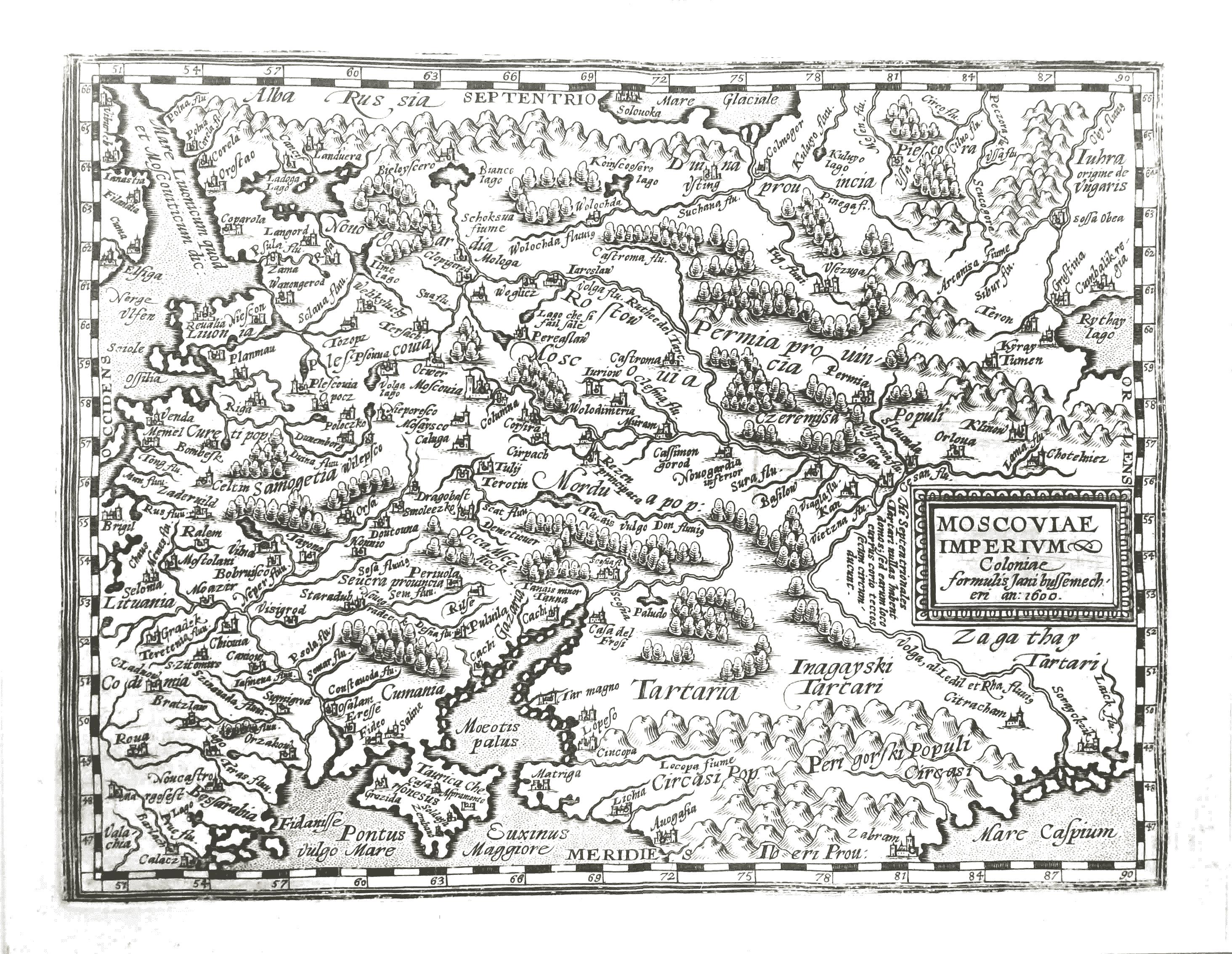 Карта Московии XVI века передана в дар Звенигородскому музею