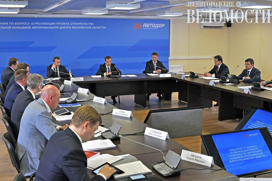 Дмитрий Медведев посетил Звенигород