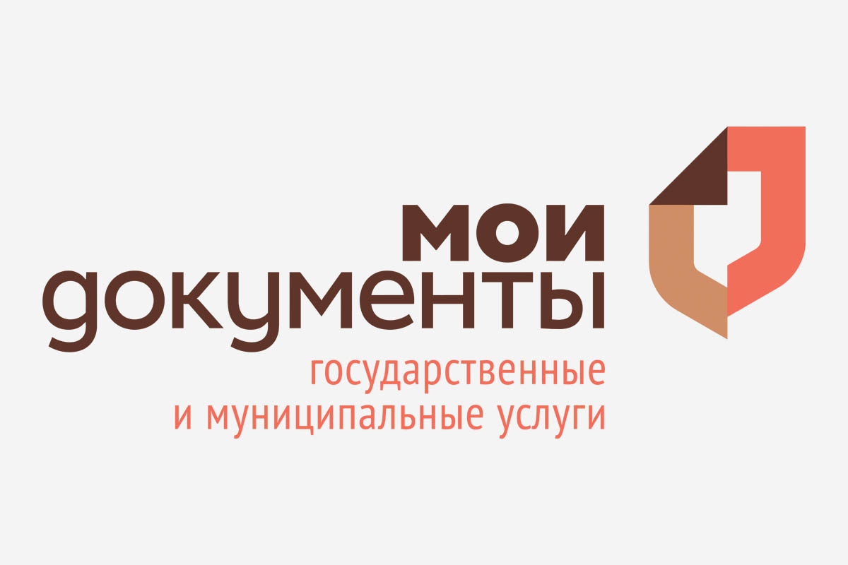 МФЦ и ЗАГСы Подмосковья заработали по предварительной записи
