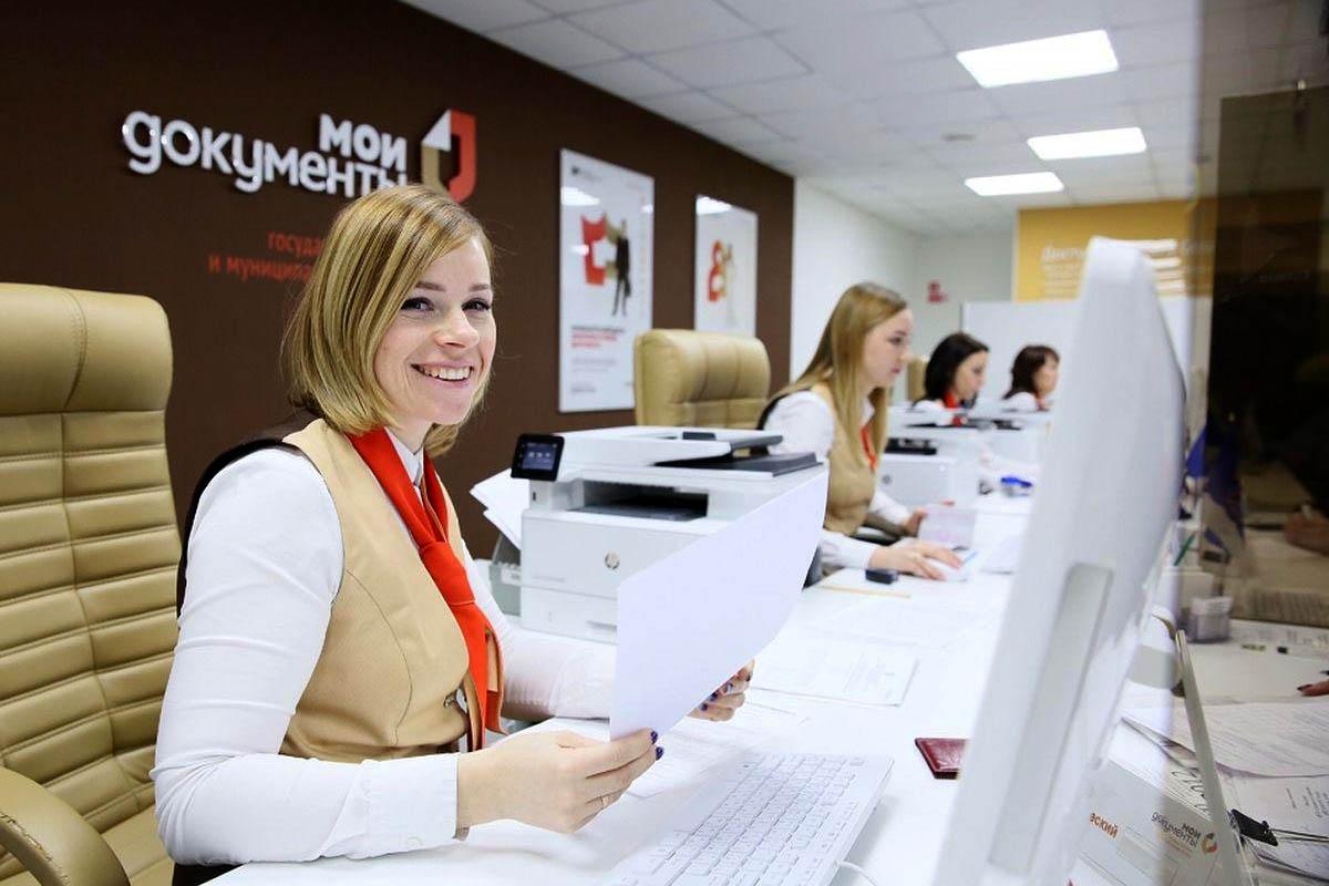 Расширение МФЦ в Звенигороде