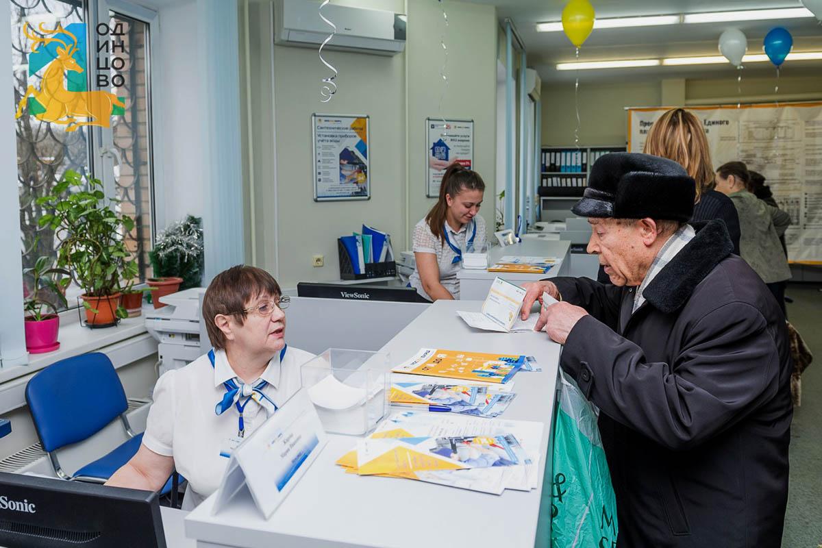 Офис МосОблЕИРЦ в Звенигороде открывается для посетителей