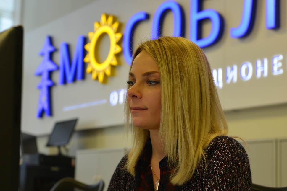 Мособлэнерго временно закрывает центры обслуживания