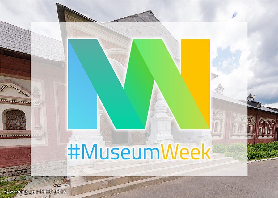 #MuseumWeek – неделя культуры и искусства