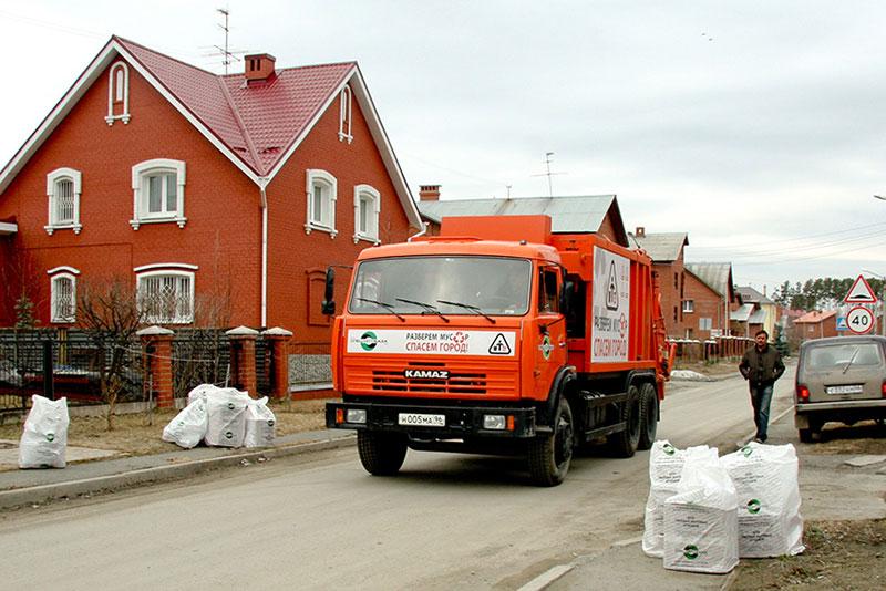 Менее половины домовладельцев в Звенигороде заключили договоры на вывоз мусора - ГАТН