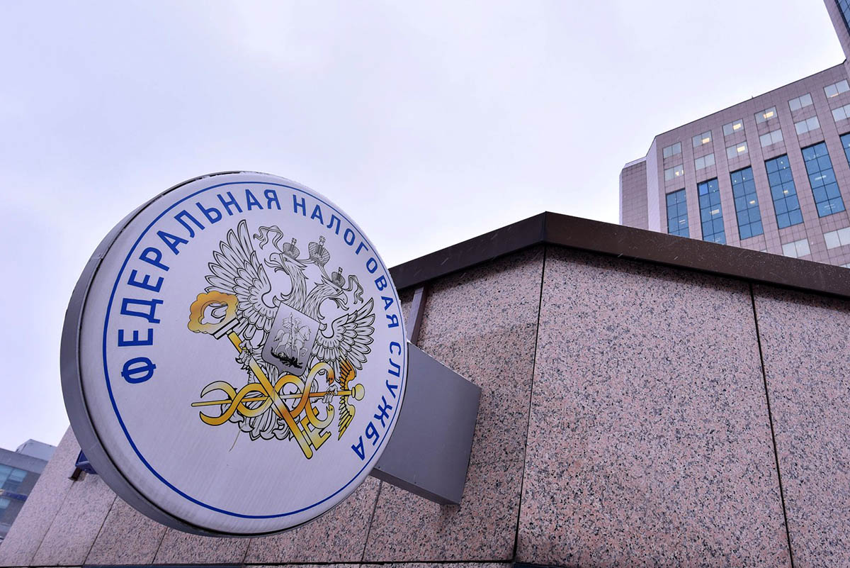 Налогоплательщикам: у Одинцово поменяется код ОКТМО