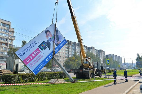 «Народный контроль» провел мониторинг незаконной рекламы в Подмосковье
