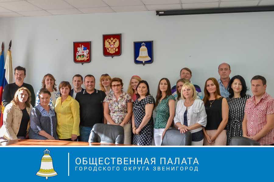 Общественная палата г.о. Звенигород в пятёрке лидеров
