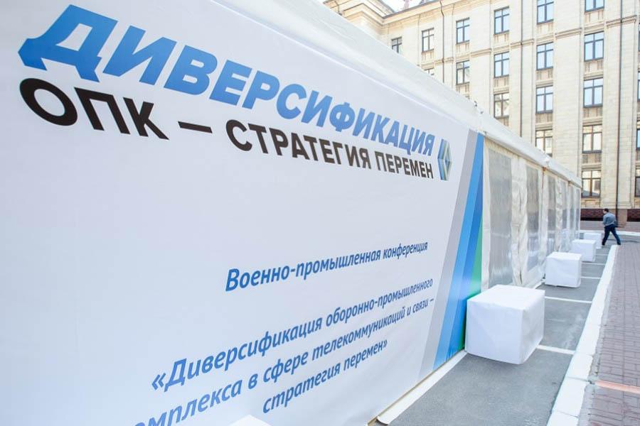 Приоритеты «Единой России» в весеннюю сессию Госдумы