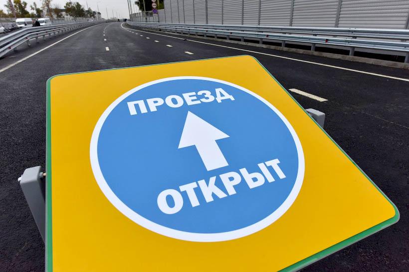ЦКАД – почти готов обход Звенигорода