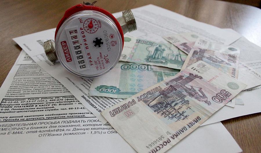 Взыскание долгов за ЖКХ — под особый контроль