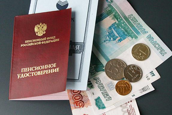 «Единая Россия» объединит предложения по пенсионной системе