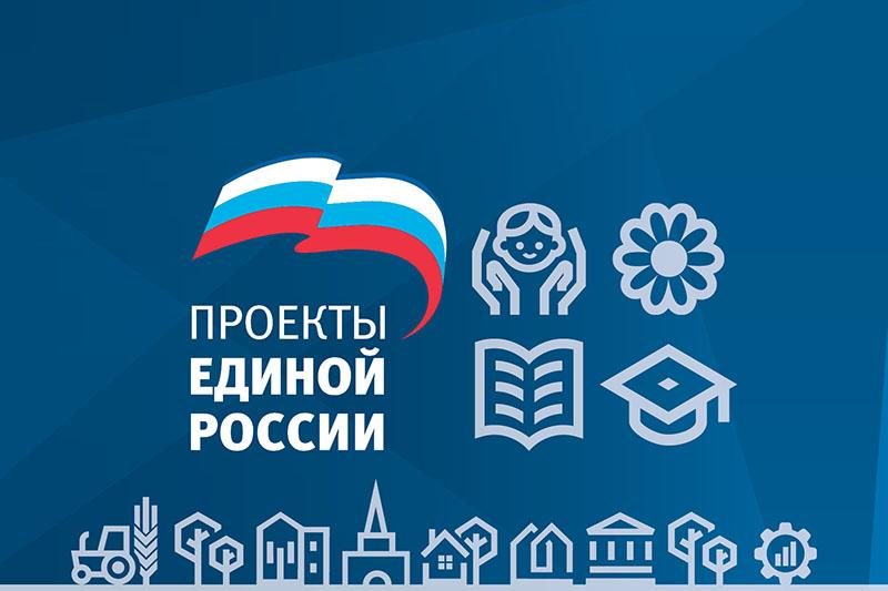 «Единая Россия» учтет все приоритетные направления в сфере культуры ко второму чтению проекта бюджета