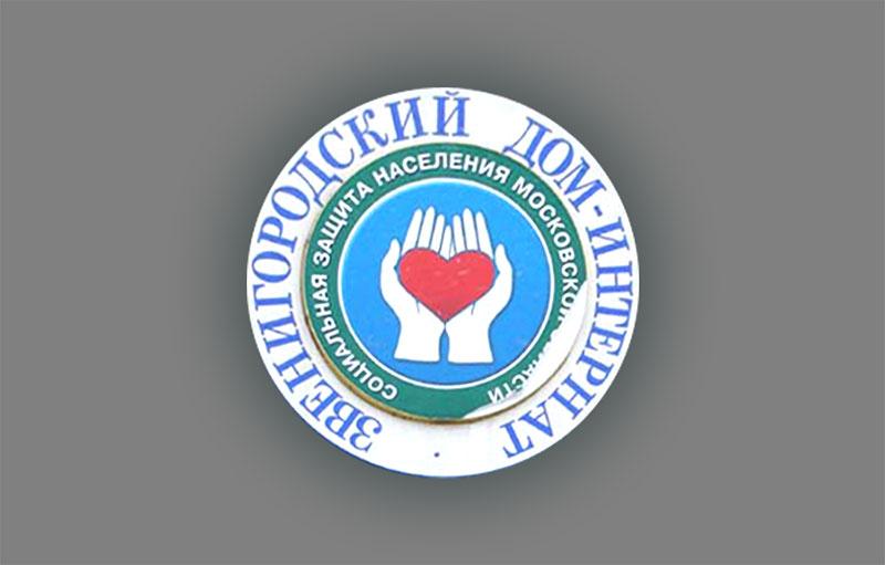 ЧП в Звенигородском психоневрологическом интернате