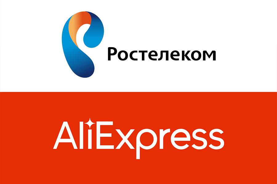 AliExpress в Звенигороде!