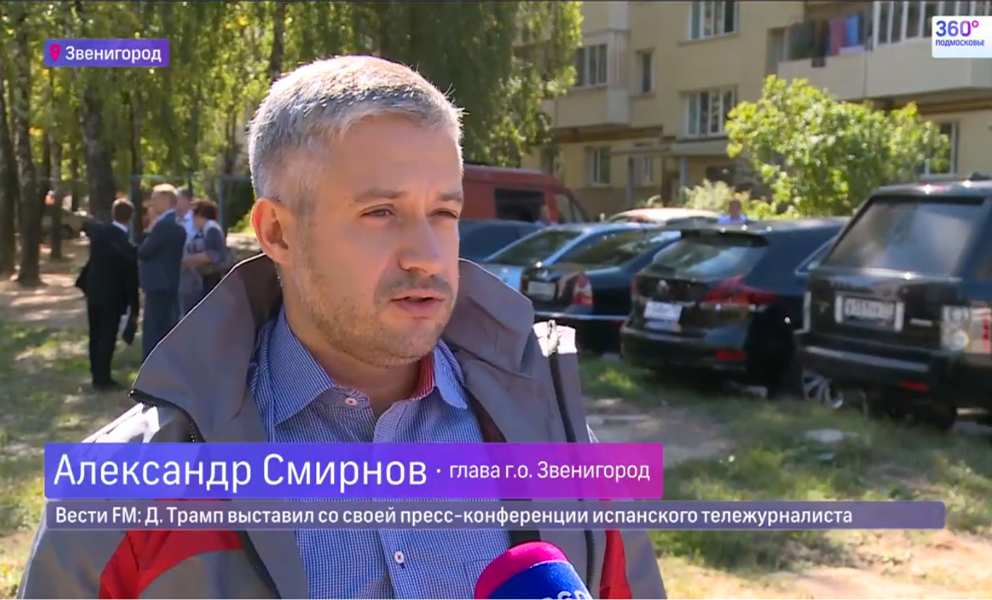 Александр Смирнов начал выполнять указания губернатора