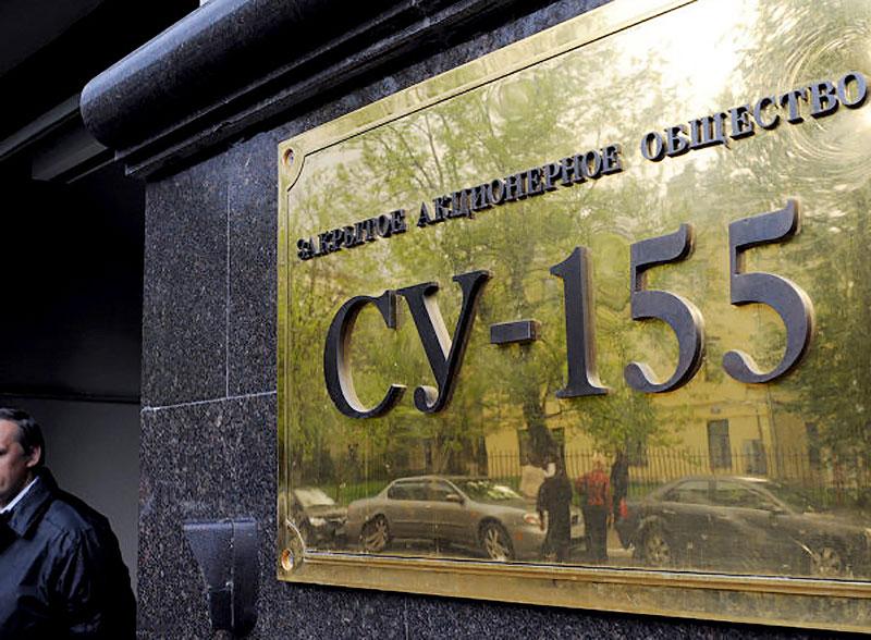 Подмосковье отказало в содействии «СУ-155»
