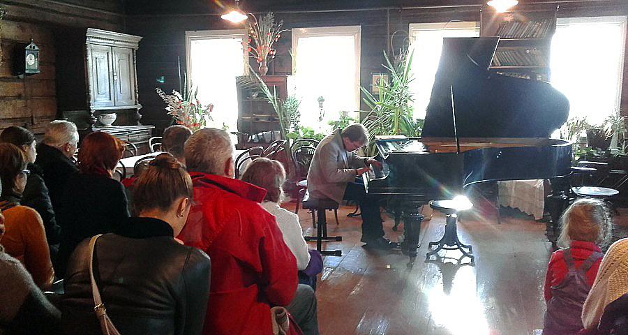 Заключительный концерт, посвященный Дню рождения С.И. Танеева