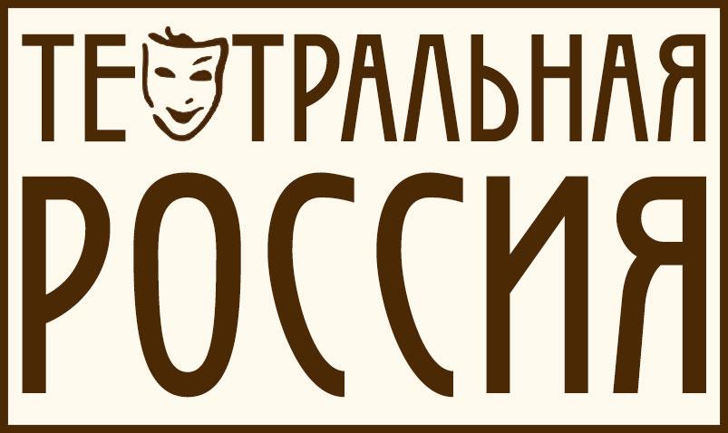 Фестиваль «Театры Подмосковья» в Звенигороде