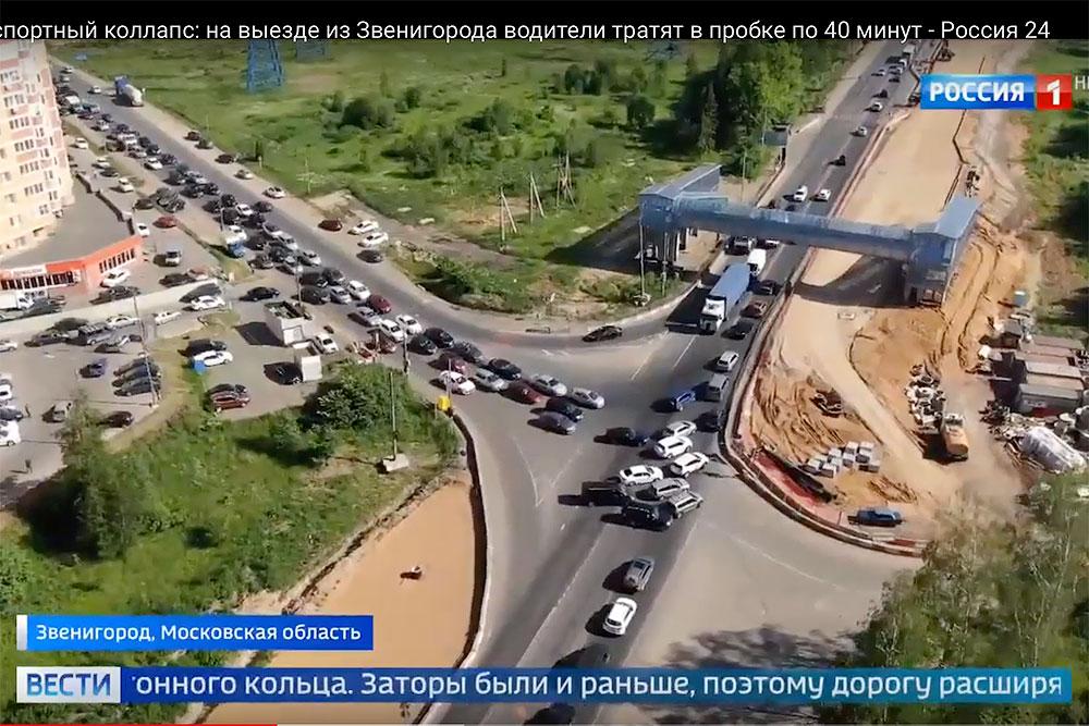 Звенигород в транспортной блокаде