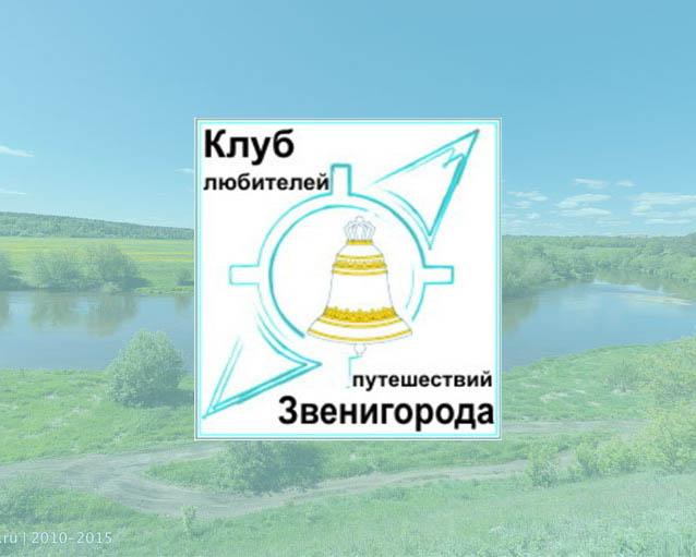 По заповедным тропам Звенигородья на Танеевский фестиваль
