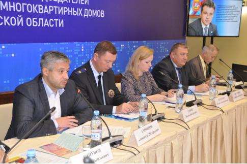Форум «Управдом» состоялся в Звенигороде