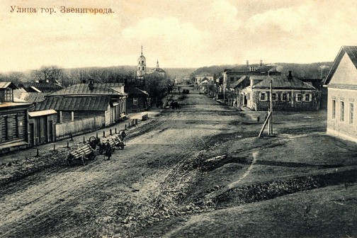 Центр - старые фотографии