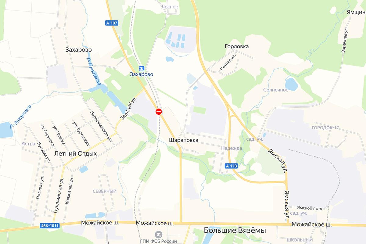 Ремонт ж/д-переезда в Захарово