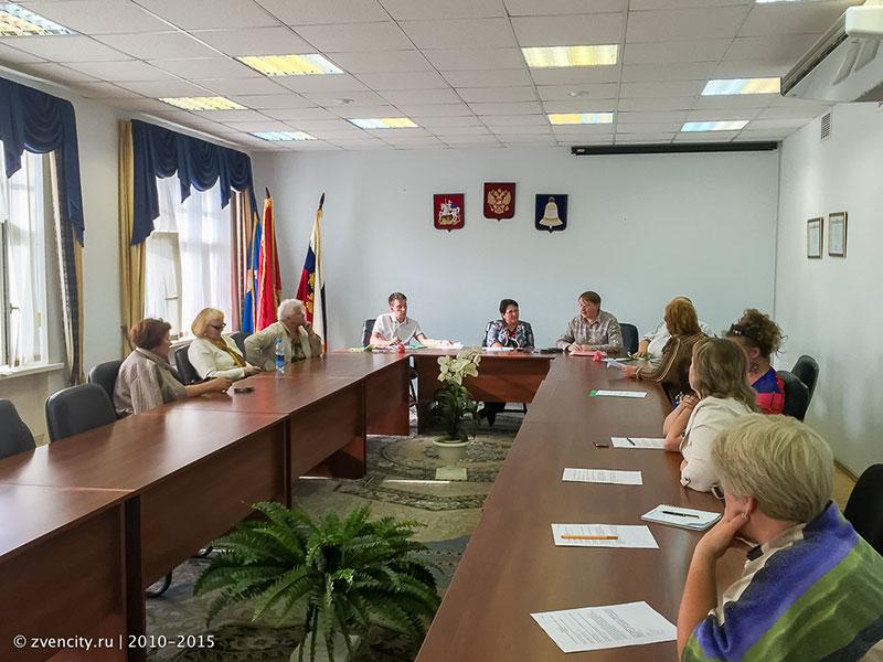 Заседание Общественной палаты г.о. Звенигород