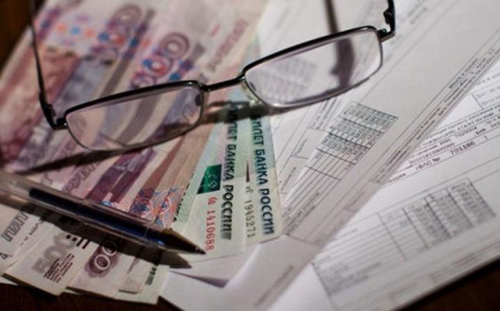 Единые тарифы – равные условия для горожан